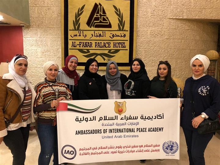 الدكتورة اميمة احمد سلايمة تحلق في سماء العمل التطوعي بالأردن